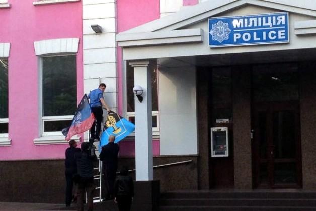 Флаг ДНР на здании Донецкого ГУМВД: Версия милиции