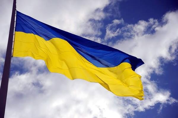 Над Дзержинском поднят флаг Украины