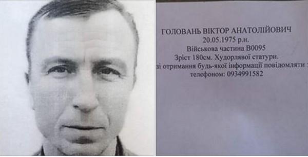 На Луганщине задержан дезертир ВСУ, расстрелявший своих сослуживцев