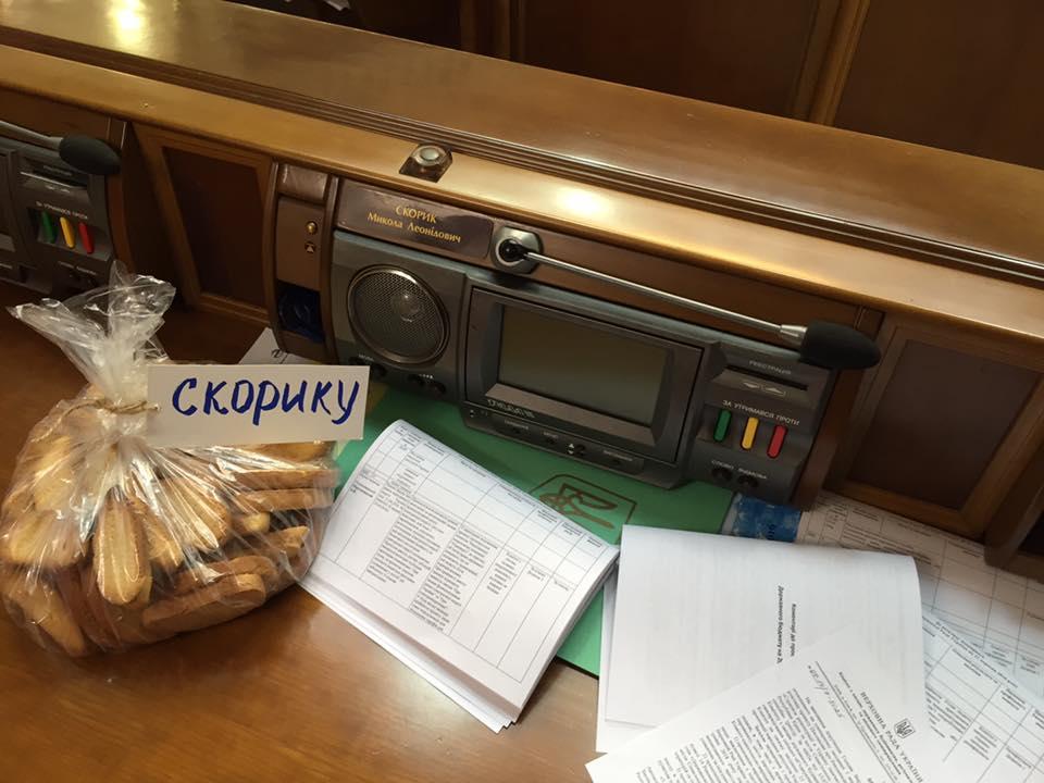 Гончаренко подрался с нардепами от «Оппоблока» в Раде