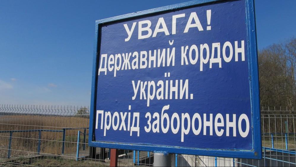 Пограничники за сутки задержали 17 мигрантов