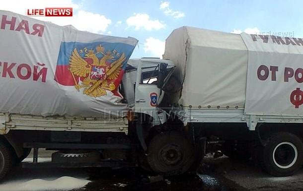 СМИ: Путинский «гумконвой» попал в масштабное ДТП, есть пострадавшие