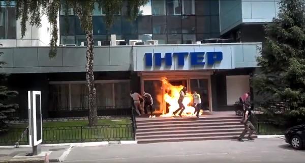 В Киеве подожгли офис «Интера»