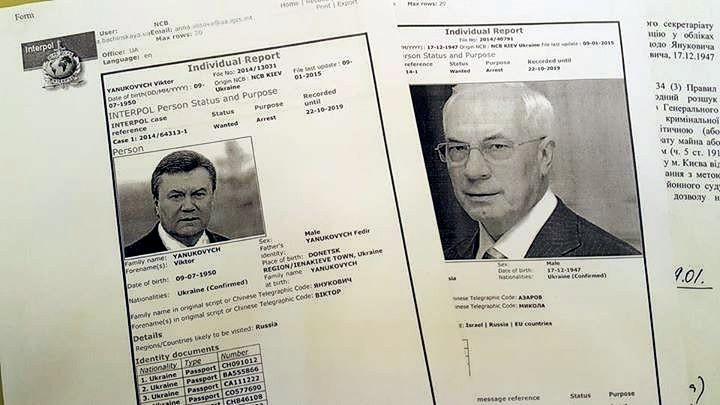 Аваков: Интерпол объявил в розыск Януковича и Азарова