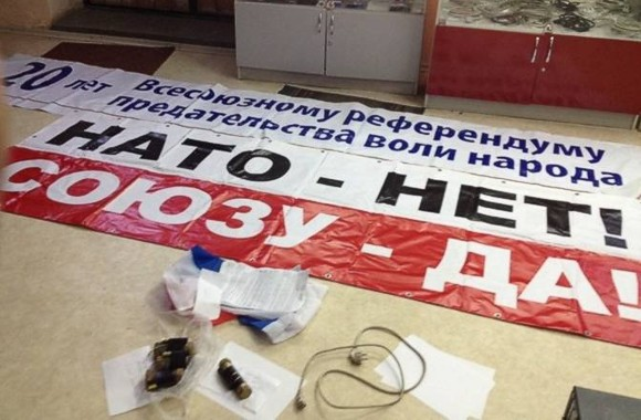 СБУ обезвредила группу боевиков в Херсонской области