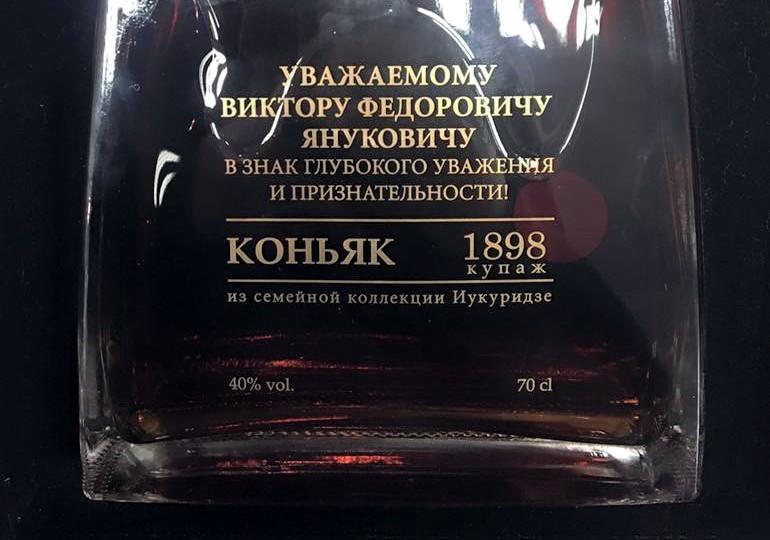 Чичваркин приобрёл коньяк Януковича из Межигорья