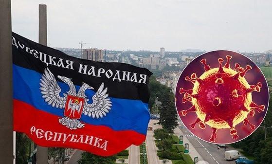 В «ДНР» заподозрили первый случай коронавируса