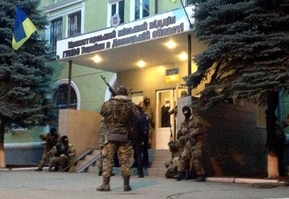 Здание краматорской милиции захвачено российскими оккупантами