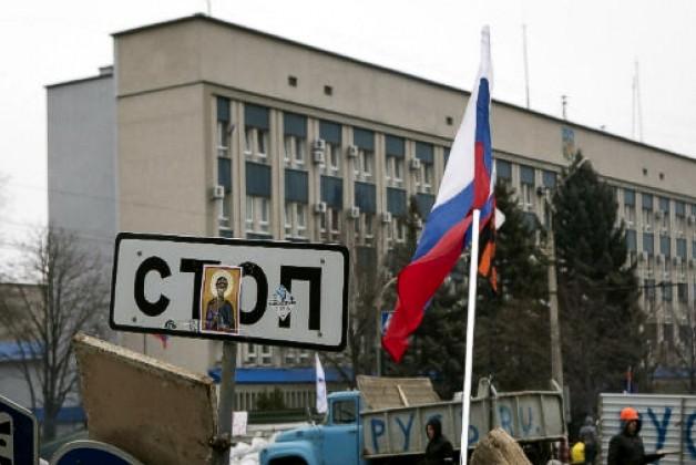Сепаратисты захватили Луганскую ОГА