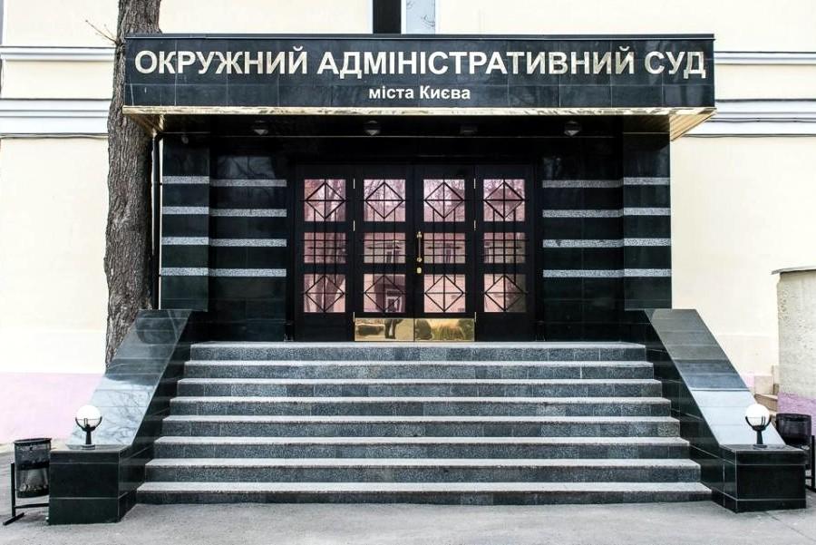 На Порошенко подали в суд за вмешательство в дела церкви