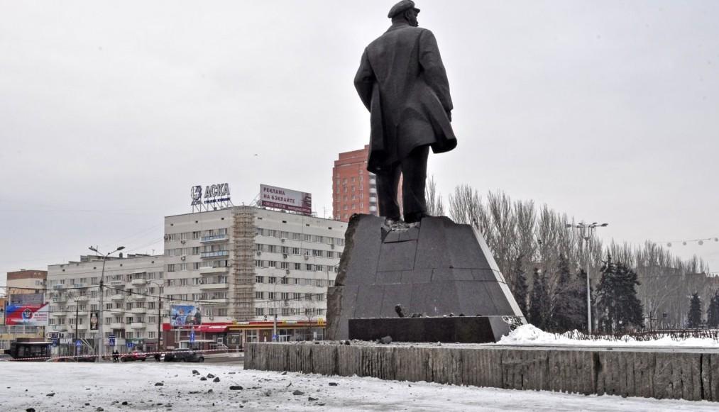 Подрыв памятника Ленину в Донецке: В «ДНР» назвали причину ЧП