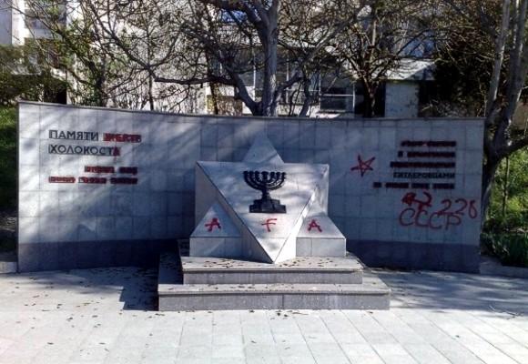 В Севастополе надругались над памятником Жертвам холокоста