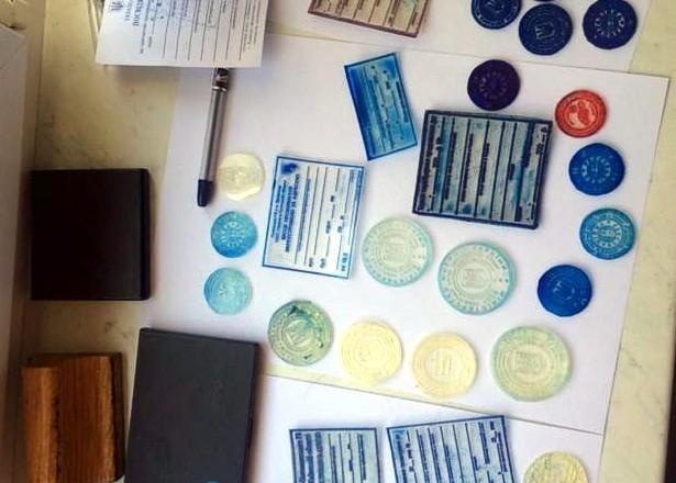 В Киеве СБУ разоблачила типографию, которая подделывала документы