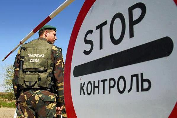 ГПС Украины перекрыла грузовое сообщение с Крымом