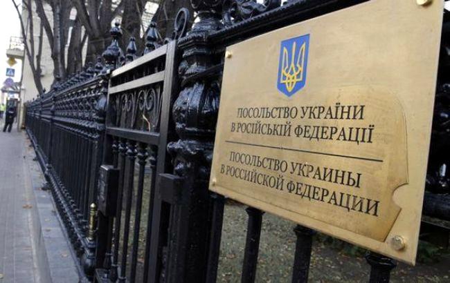 Посольство Украины в Москве закидали яйцами и файерами
