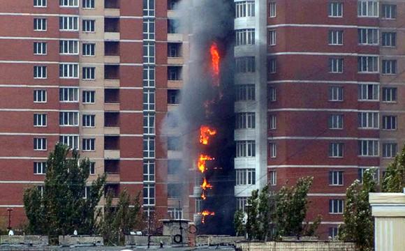В центре Донецка горела элитная жилая новостройка