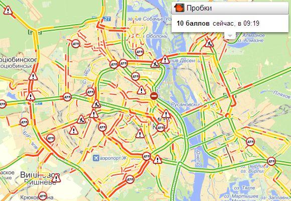 Рабочее утро Киева после снегопада: Пробки 10 баллов