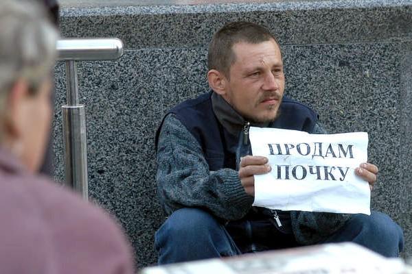 СБУ задержала украинцев, переправлявших за границу доноров почек