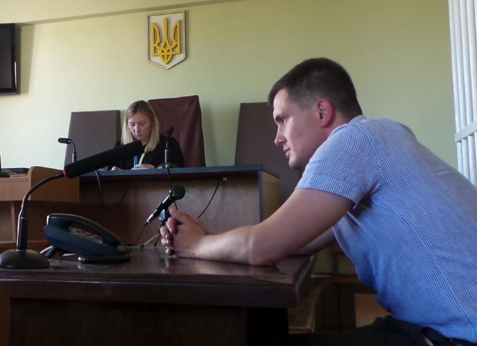 Три работника прокуратуры уволены из-за скандальной смс-переписки