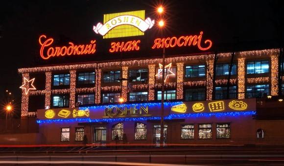 Все магазины Roshen в Киеве проверяются на наличие взрывчатки