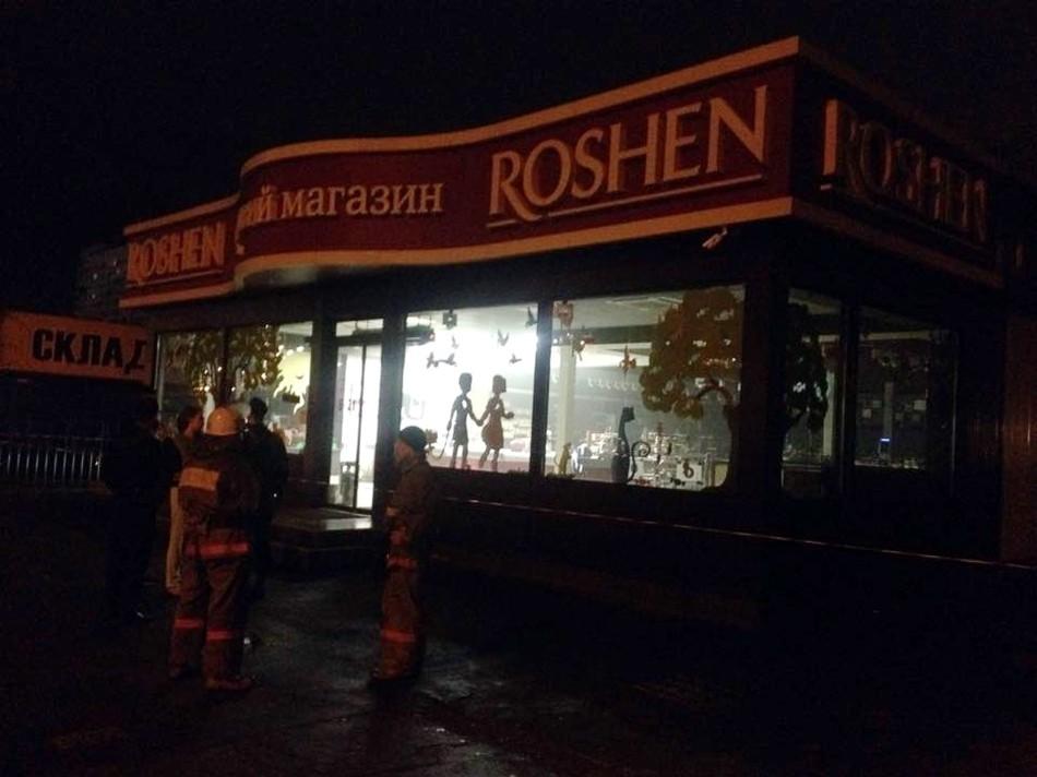 Взрыв в магазине «Рошен» МВД квалифицировало как хулиганство
