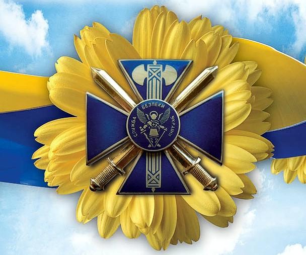 СБУ заблокировала «тихую федерализацию»