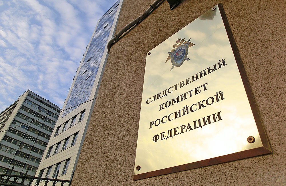 Следком РФ обвинил украинских военных в обстреле российской территории