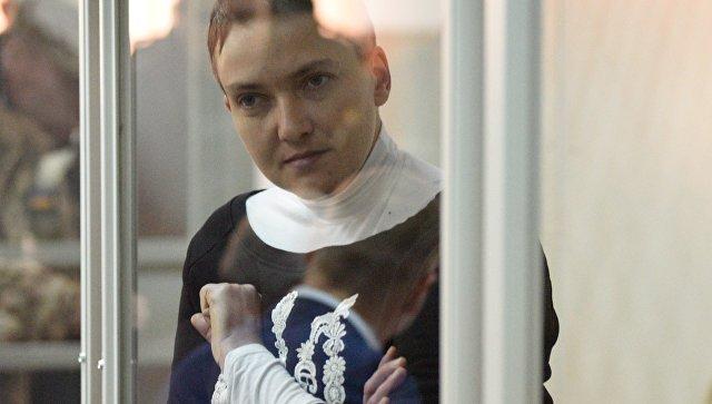 Ради проверки наполиграфе Савченко дала согласие поесть
