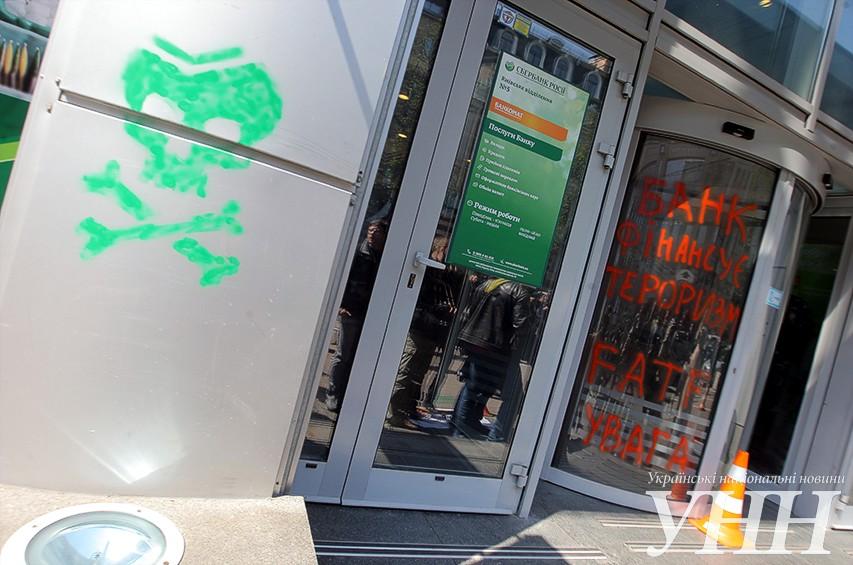 В Киеве «Сбербанк России» облили красной краской и обрисовали «зелеными человечками»