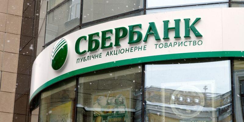 Суд арестовал акции украинских «дочек» ВТБ, ПИБ и «Сбербанка»