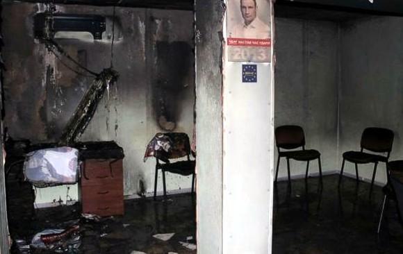 В Днепропетровске и Кривом Роге сожгли офис «УДАРа»