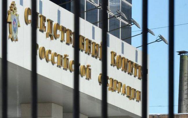 Следком РФ заочно предъявил обвинения четырем комбатам ВСУ
