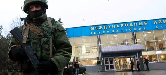 Российские военные захватили «Крымаэрорух»