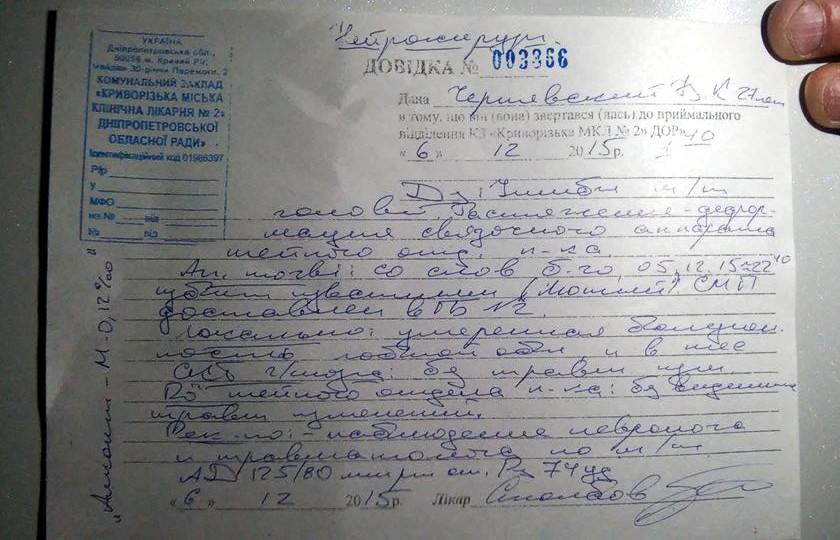 Глава полиции Кривого Рога ударил головой об стену помощника нардепа