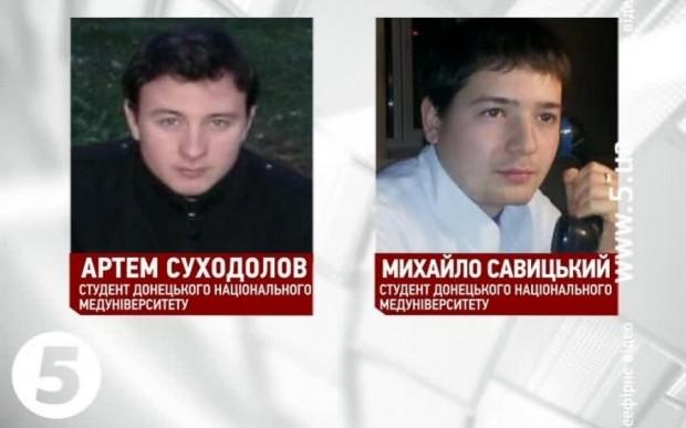 В Донецке террористы похитили двух студентов-медиков