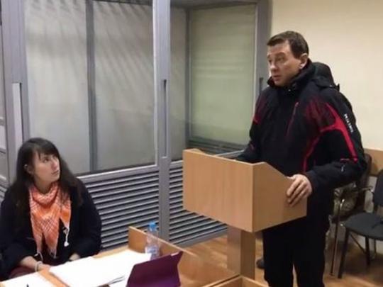 СБУ опубликовало видео, свидетельствующее о вербовке Нагорного ФСБ РФ