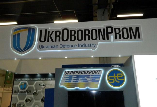 По взрыву на базе «Укроборонпрома» открыто уголовное дело