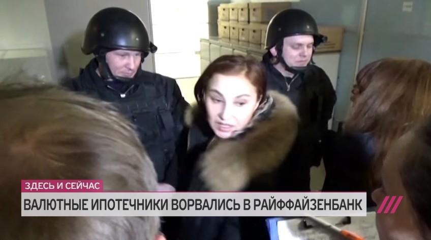 В России валютные заемщики в банке требуют вернуть Украине Крым