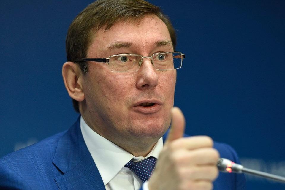 Луценко просит Раду дать соглашение напреследование Новинского