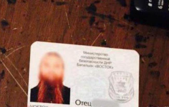 Задержанный боевик «ДНР» оказался священником