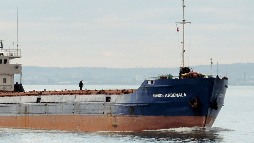 Тела 2-х  моряков подняты сместа крушения сухогруза вЧерном море