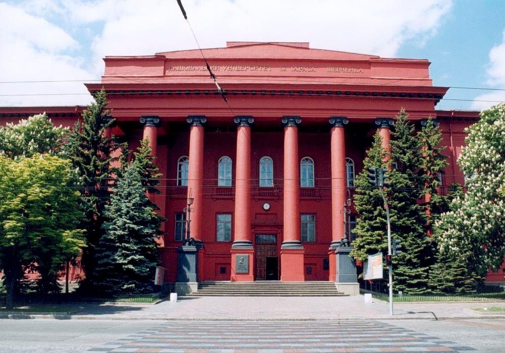 4 украинских университета попали врейтинг наилучших вмире
