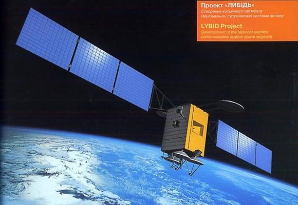 В конце 2013 года на орбиту выйдет первый украинский спутник связи