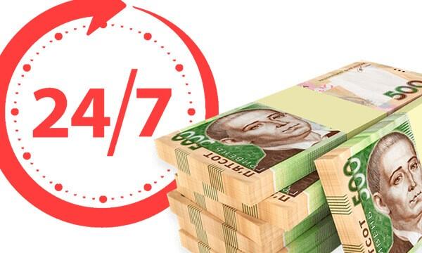 акция сбербанк потребительский кредит на 11 ноября 2020 процентная ставка на сегодня