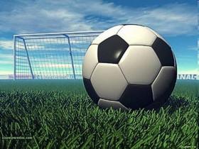 футбол атлетико