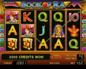 Интернет казино лотереи бары кафе рестораны казино ночные клубы г казань